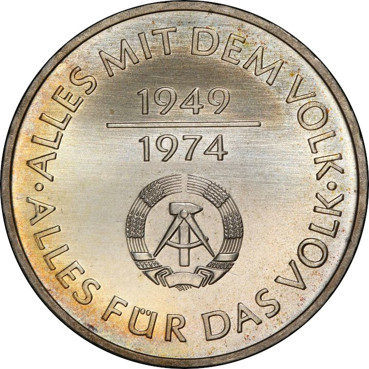 Coins of East Germany on GermanCoins.com