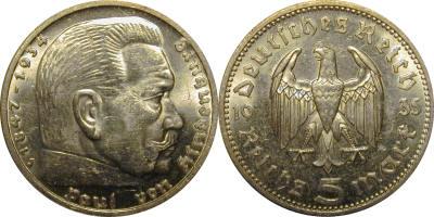 GermanCoins.com Bulk Lot 5 Mark Hindenburg (no swastika) Nazi Coin