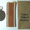 """c. 1944 Germany World War II """"Westwall"""" Medal, Reverse"""